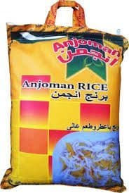 Anjoman Cooking Rice      1 X 10 Kg