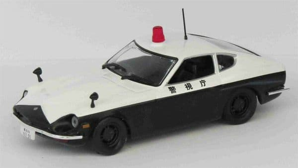 Atlas LH06 1/43 Scale Police Cars Datsun Fairlady 240 Z Japan Mint on Blister