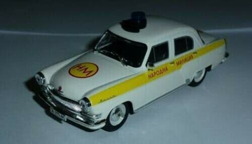 Atlas LH16 1/43 Scale Police Cars GAZ M21 Volga Bulgaria Mint on Blister