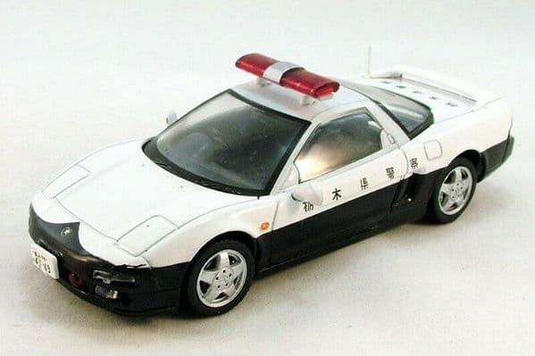 Atlas LH19 1/43 Scale Police Cars Honda NSX Japan Mint on Blister