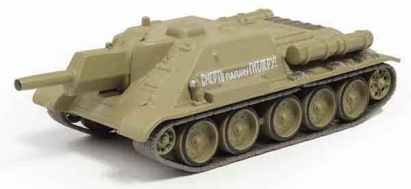 FF 1/72 Scale Russia Soviet  SU-122 Battle Tank