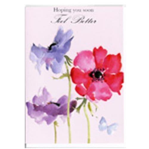 'Hope You Soon Feel Better' Card