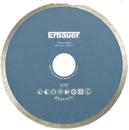ERBAUER 125mm DIAMOND TILE CUTTING DISC