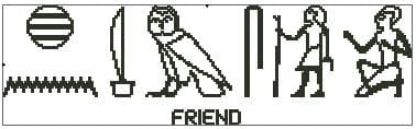Egyptian Symbol - Friend